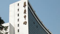 هتل سینو ترید سنتر گوانگژو چین