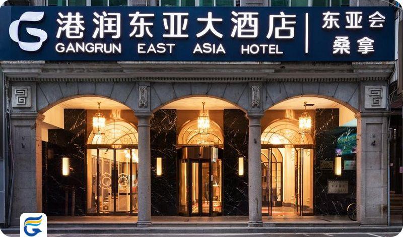 کارگزار رسمی هتل های های گوانجی - اصلی