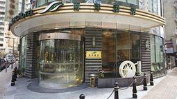 قیمت و رزرو هتل در هنگ کنگ و دریافت واچر