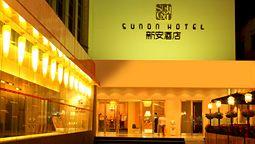 هتل سان آن شنزن چین