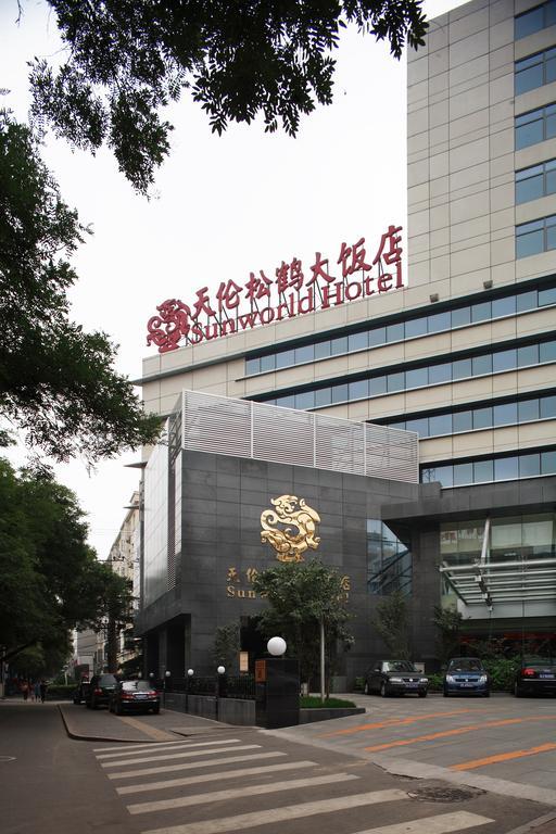 گارانتی هتل های پکن چین