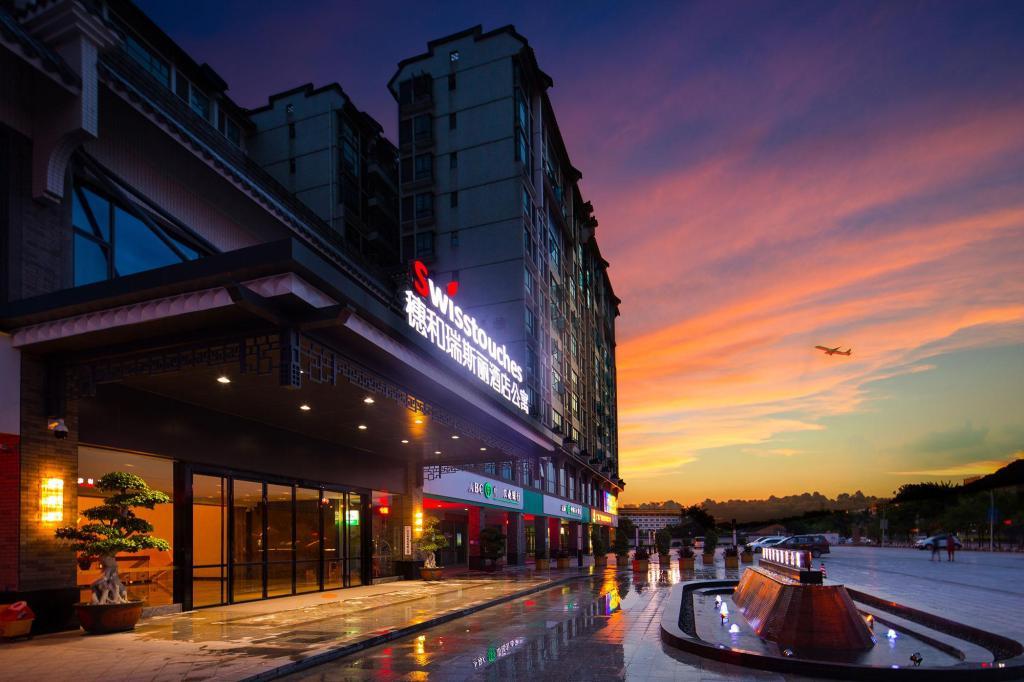 کمترین نرخ رزرو هتل در گوانجو