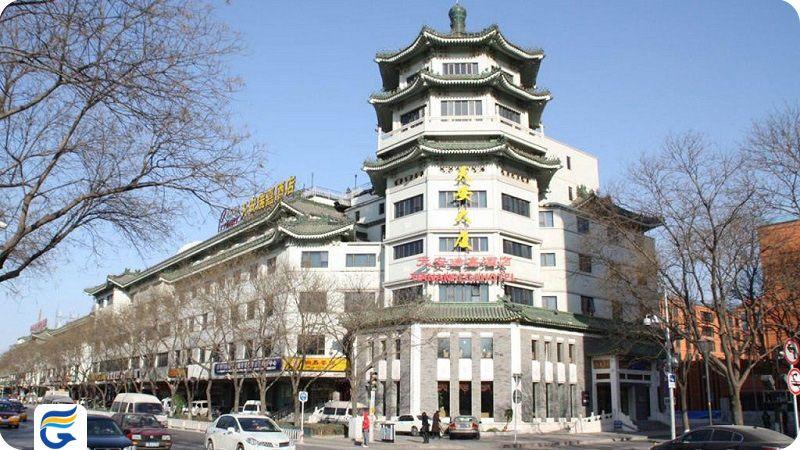 خرید اینترنتی هتل در چین
