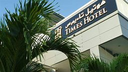 هتل تایمز بندر سری بگاوان برونئی