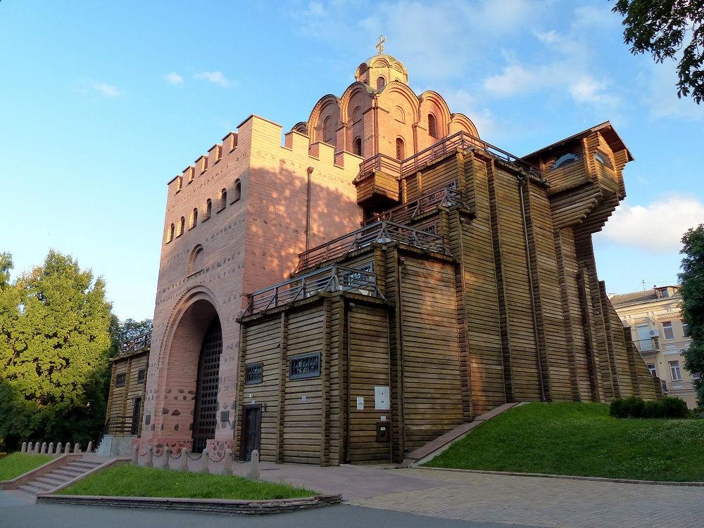 دروازه طلایی اوکراین Ukraine Golden Gate
