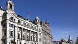 هتل والدورف شانگهای چین