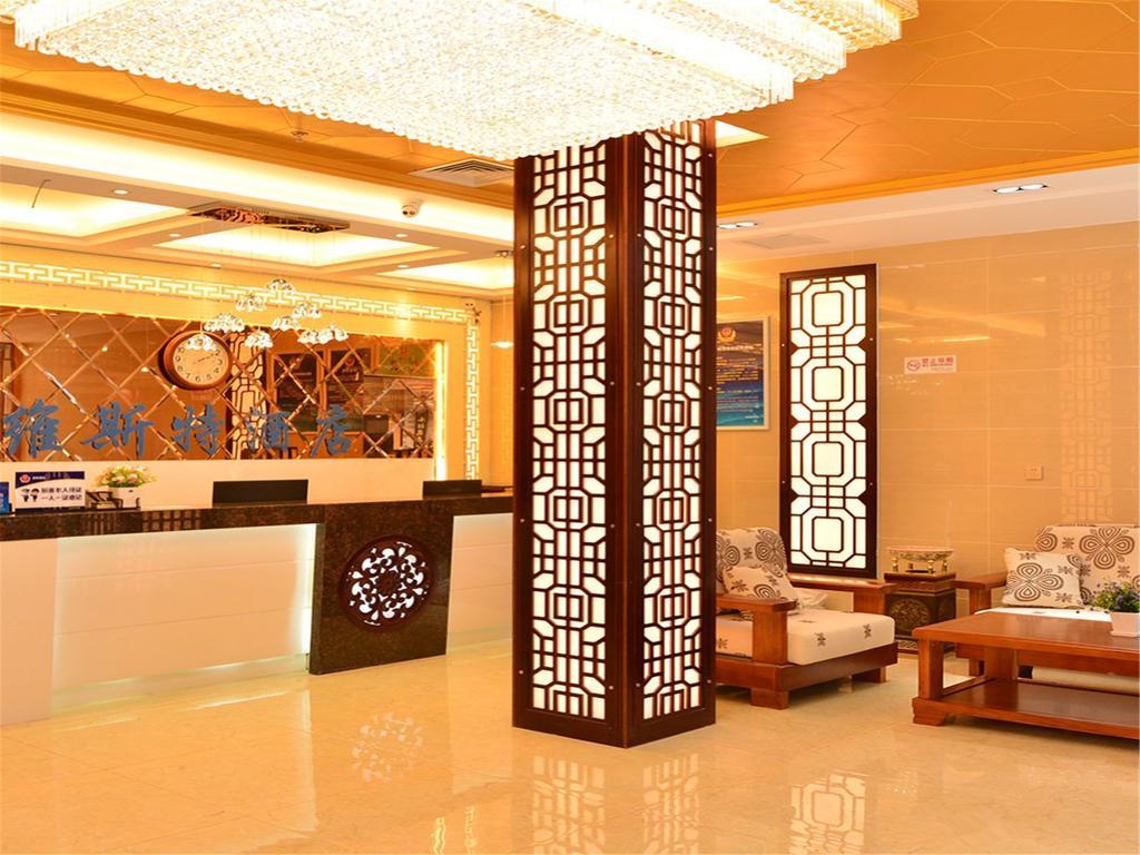 رزرو رایگان هتل در چین پکن