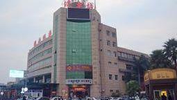 هتل فست شنزن چین