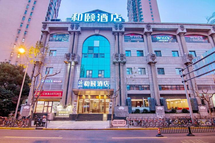 کمترین نرخ هتل های شانگهای
