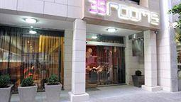 هتل 35 رومز بیروت لبنان