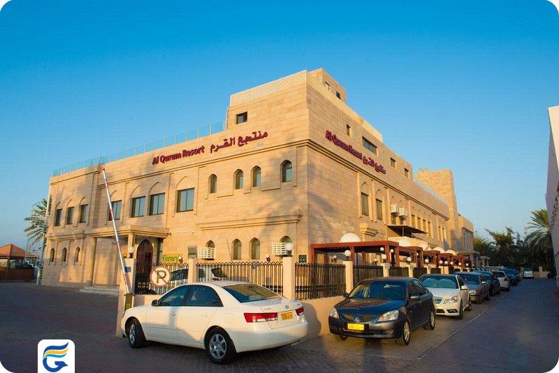 هنل آل کوروم ریزورت مسقط Al Qurum Resort - هاستل عمان
