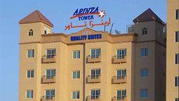 هتل آرینزا تاور کویت
