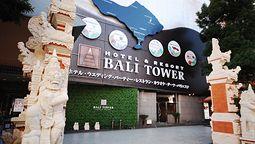 هتل بالی تاور اوساکا ژاپن