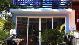 هتل بلو هوم ویلا 2 پنوم پن کامبوج