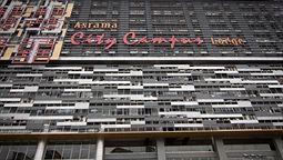 هتل سیتی کمپوس کوالالامپور مالزی