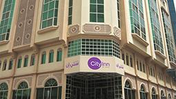 هتل سیتی این دوحه قطر