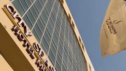 هتل سیتی سیزنز مسقط عمان
