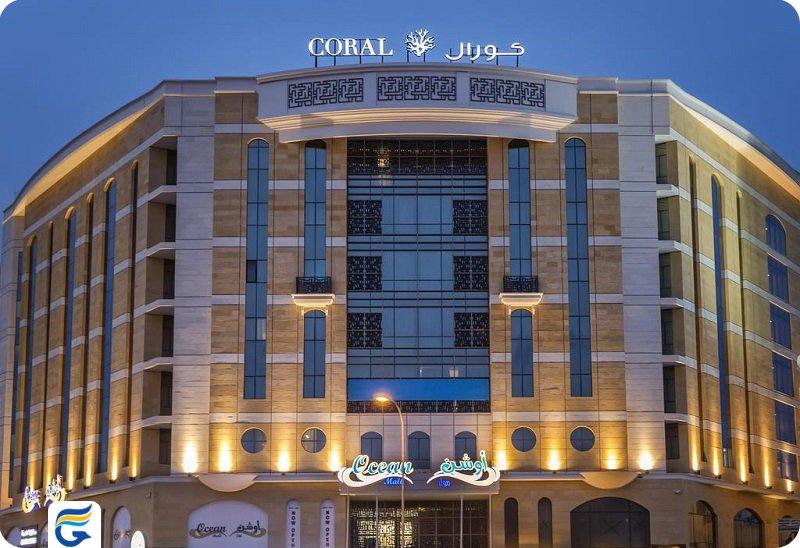 هتل کورال مسقط Coral Muscat Hotel - لیست قیمت هتل های عمان