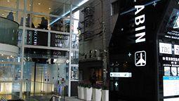 هتل فرست کابین اوساکا ژاپن