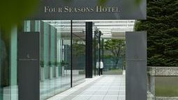 هتل فور سیزن توکیو ژاپن
