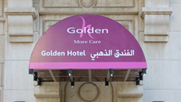 هتل گلدن جده عربستان