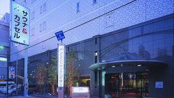 هتل گرند ساونا اوساکا ژاپن