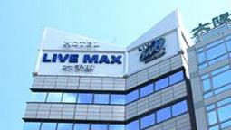 قیمت و رزرو هتل در اوساکا ژاپن و دریافت واچر
