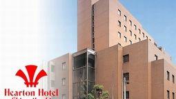 هتل هرتون اوساکا ژاپن