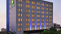 هتل هالیدی این احمد آباد هند