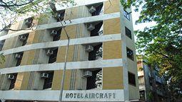 هتل ایرکرفت اینترنشنال بمبئی هند