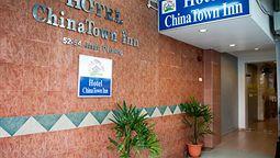 هتل چاینا ناون این کوالالامپور مالزی