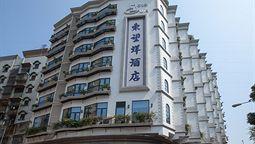 هتل گوئیا ماکائو