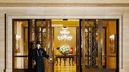 هتل هانکیو اینترنشنال اوساکا ژاپن
