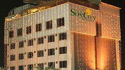 هتل سان سیتی بمبئی هند