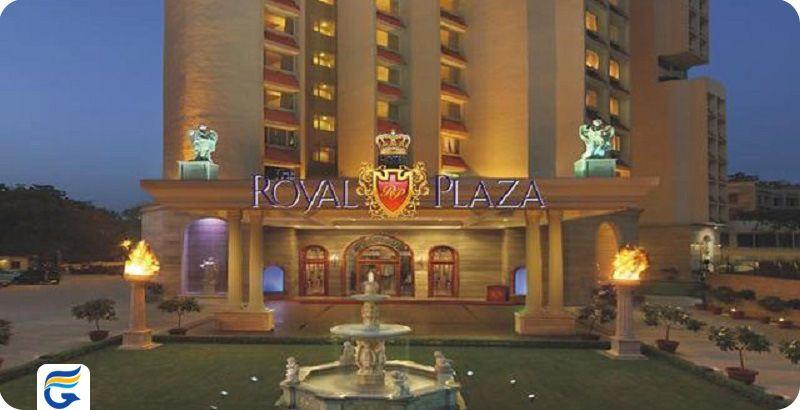 هتل رویال پلازا دهلی - ارزانترین هتل 5 ستاره دهلی