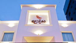 هتل رز پنوم پن کامبوج