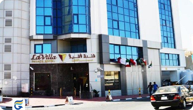 هتل لا ویلا پالاس دوحه