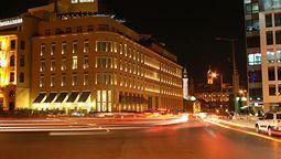 هتل گری بیروت لبنان