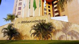 هتل له مریدین جده عربستان
