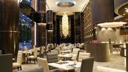 هتل نیو ورد هوشیینه ویتنام