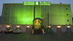 هتل آپارتمان نوژا مسقط عمان