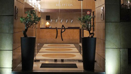 هتل پلازا بیروت لبنان