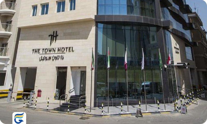 هتل تاون دوحه The Town Hotel-