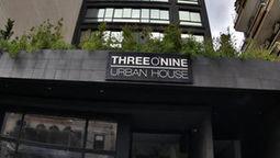 هتل تری او ناین بیروت لبنان