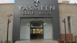 هتل یاسمین بیروت لبنان