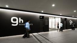 هتل ناین آورز توکیو ژاپن