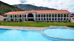هتل آندینو لاپاز بولیوی