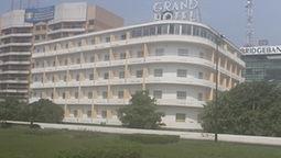 هتل گرند آبیجان ساحل عاج