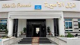 هتل پرنسس تونس