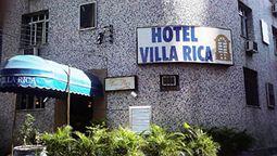 هتل ویلا ریکا ریودوژانیرو برزیل